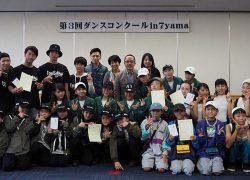「第3回ダンスコンクール in 7yama」を開催しました!