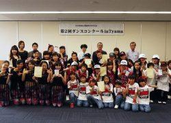 「本多義治院長藍綬褒章受章記念~第2回ダンスコンクール in 7yama」を開催しました!